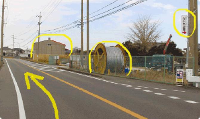 ほどなく、目印が右手に。左の目印がオレンジ色の屋根の倉庫です。